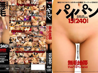 japanese jav uncensored